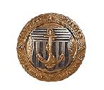 Merchant Marine Service Emblem